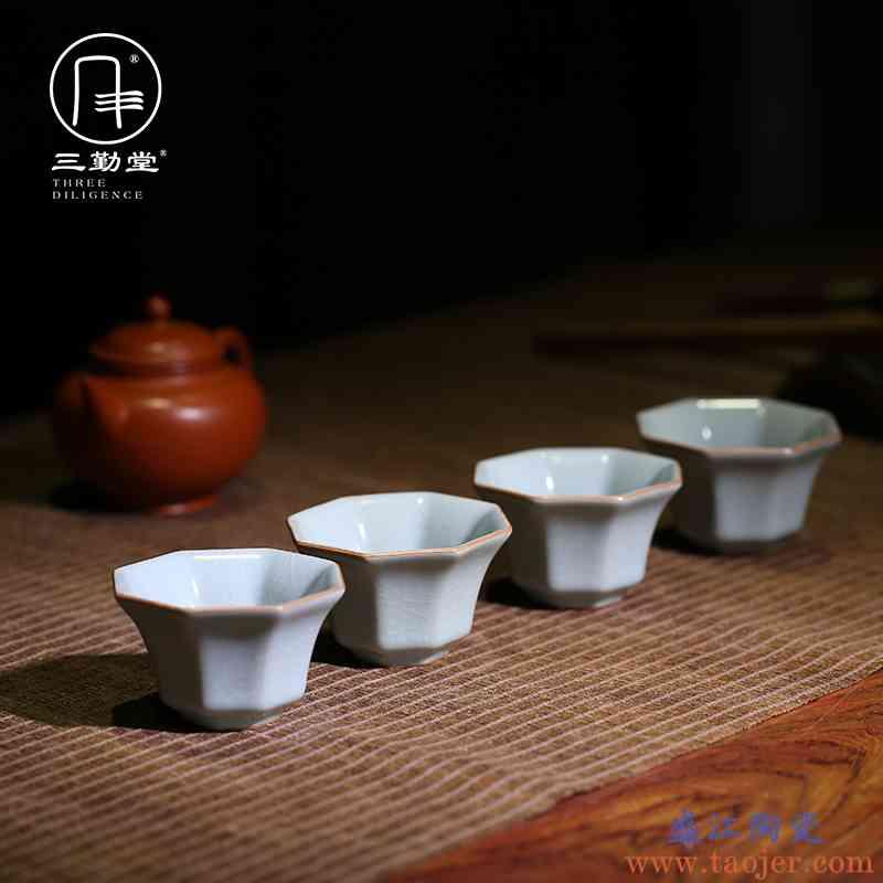 三勤堂汝窑茶杯 景德镇功夫茶具主人杯单杯品茗杯红茶杯子S44025