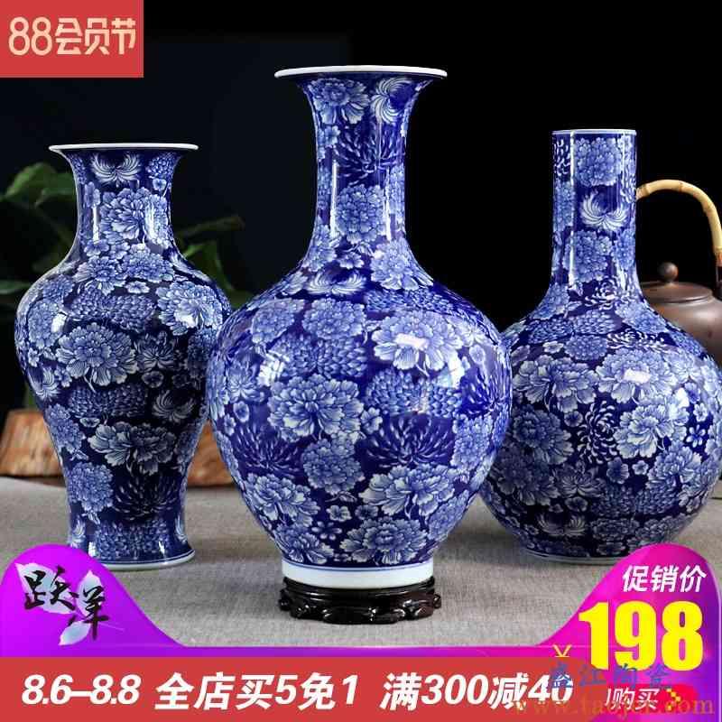 青花瓷景德镇陶瓷器花瓶仿古摆件客厅插花干花赏瓶桌面柜台装饰品