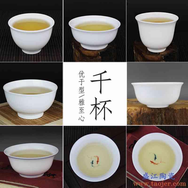 贵和祥纯白碗杯陶瓷功夫茶具手绘品茗杯主人杯个人杯茶杯单杯茶盏