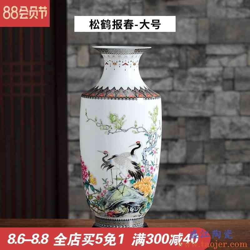 创意花瓶摆件景德镇陶瓷器客厅插花干花装饰工艺品新中式居家摆设