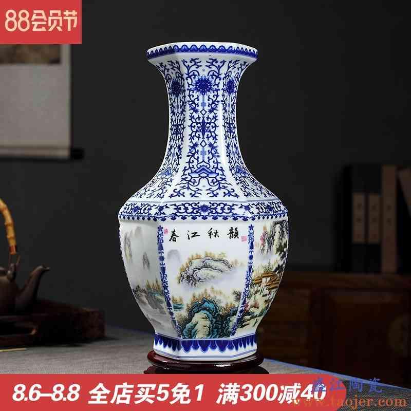 仿古陶瓷花瓶摆件六方瓶青花瓷景德镇中式摆件客厅插花装饰工艺品