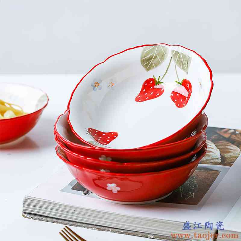 北欧风INS 可爱水果沙拉碗家用陶瓷碗早餐碗创意草莓碗花边甜品碗