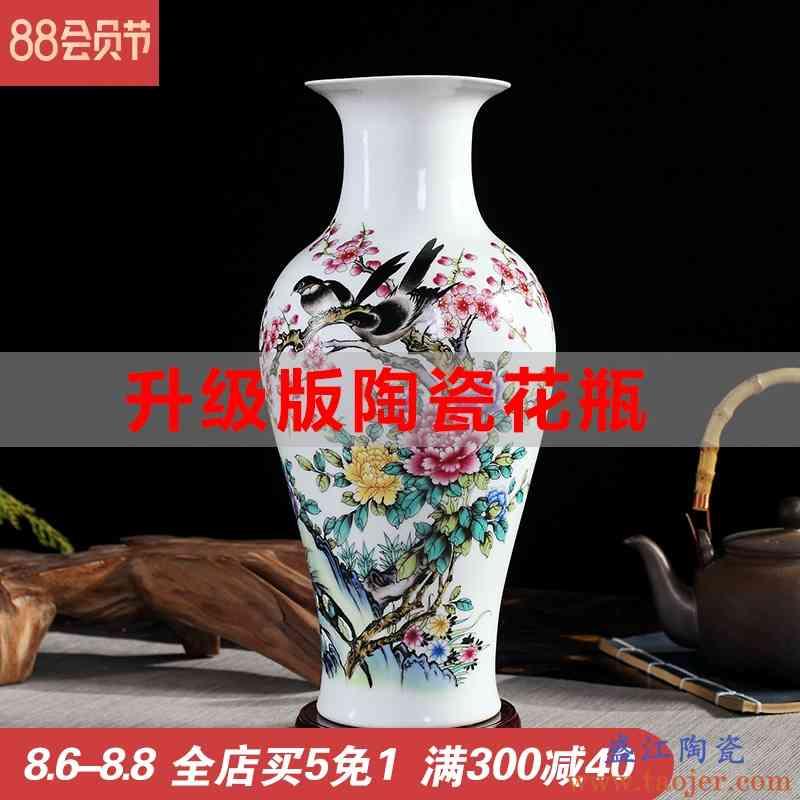 粉彩陶瓷花瓶摆件景德镇客厅插花干花新中式瓷器电视柜工艺装饰品