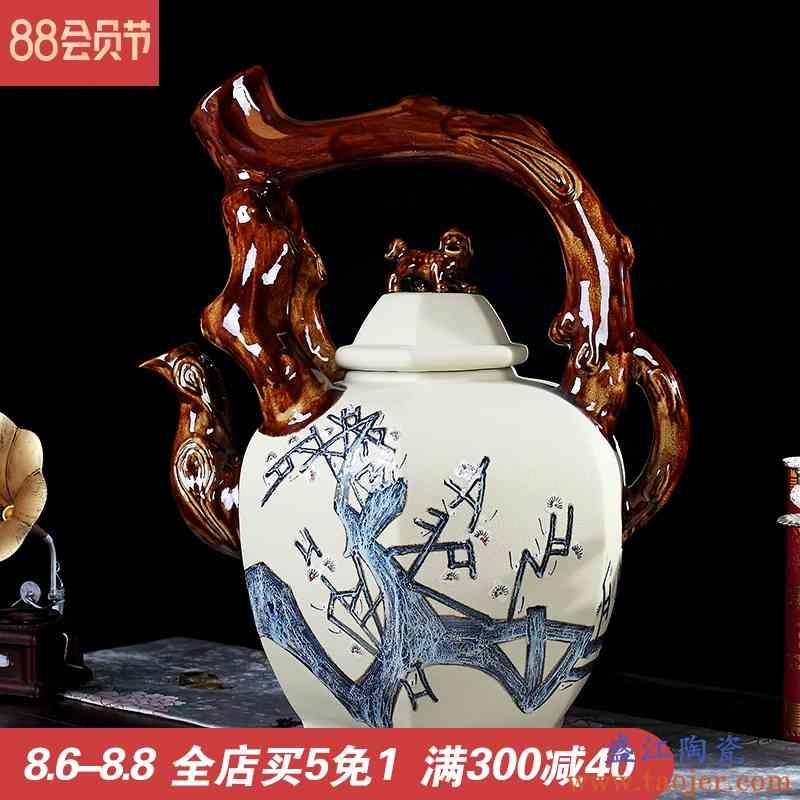 大号茶壶手工摆件景德镇陶瓷器创意仿古客厅酒柜装饰品落地工艺品