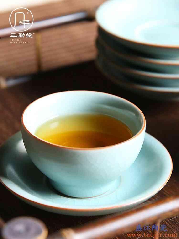 三勤堂功夫茶杯 汝窑茶具套装景德镇陶瓷品茗杯单杯主人杯S44002