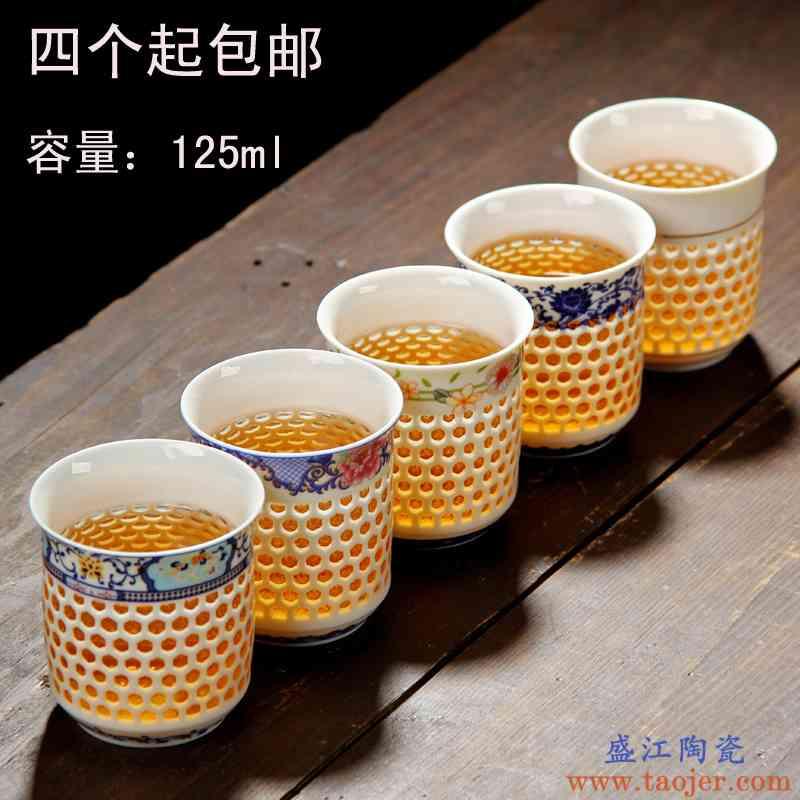 青花瓷茶杯蜂巢玲珑杯景德镇大号茶杯125毫升主人杯日式水杯高白