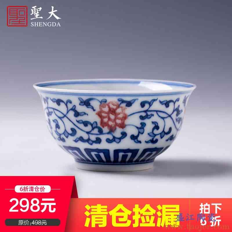 圣大陶瓷功夫茶杯手绘青花釉里红缠枝莲纹主人杯品茗杯景德镇茶具