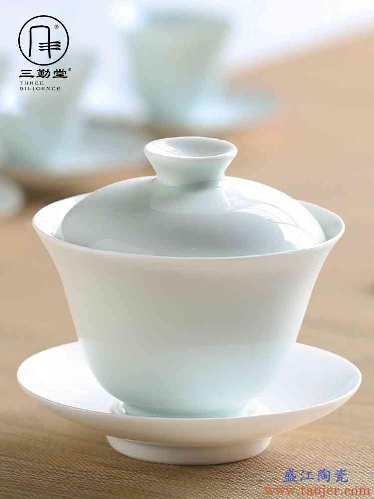 三勤堂白瓷盖碗茶杯 景德镇陶瓷功夫茶具三才杯大号泡茶碗S11018