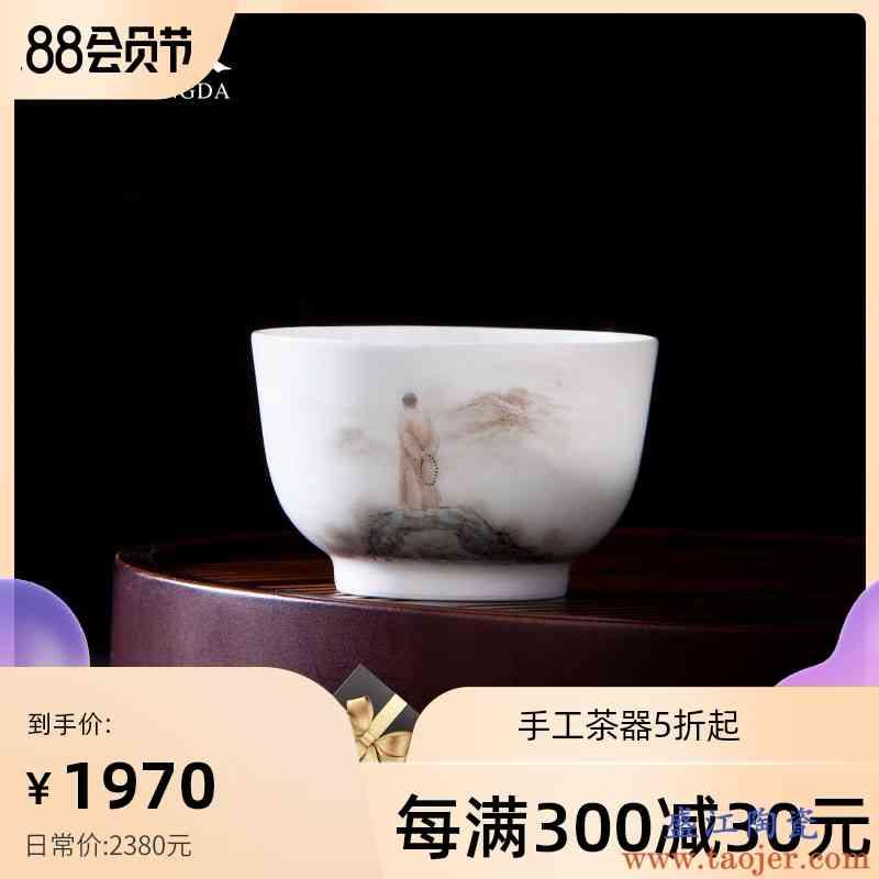 圣大陶瓷功夫茶杯手绘粉彩《禅境》主人杯全手工景德镇茶具品茗杯