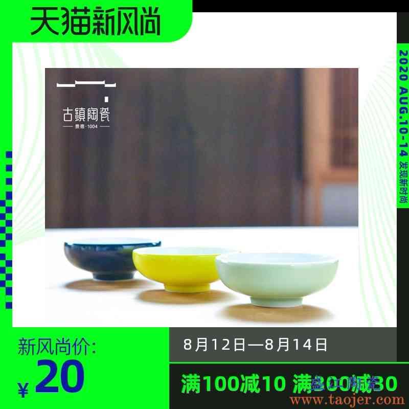 古镇陶瓷景德镇家用骨碟单个白瓷厨房餐具小蝶陶瓷碟子味碟