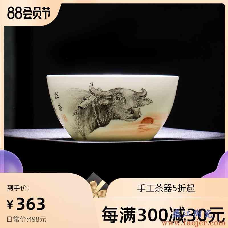 圣大陶瓷功夫茶杯手绘新彩担当卧足盏主人杯品茗杯手工景德镇茶具