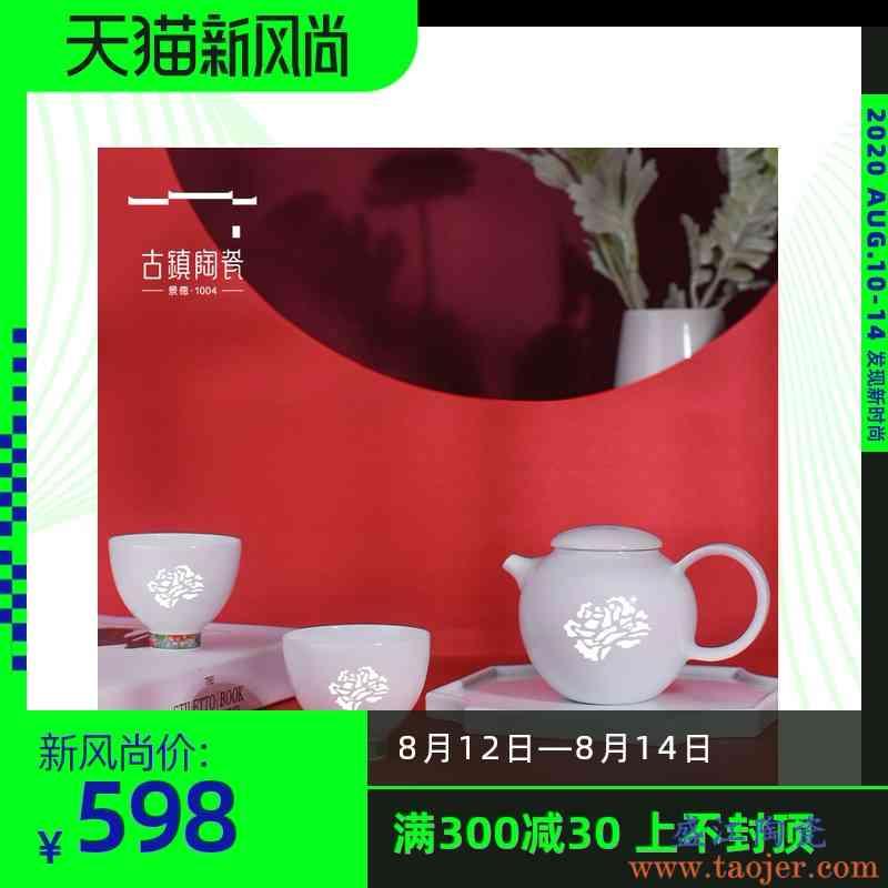 古镇陶瓷景德镇功夫茶具套装家用玲珑瓷泡茶茶杯陶瓷礼盒