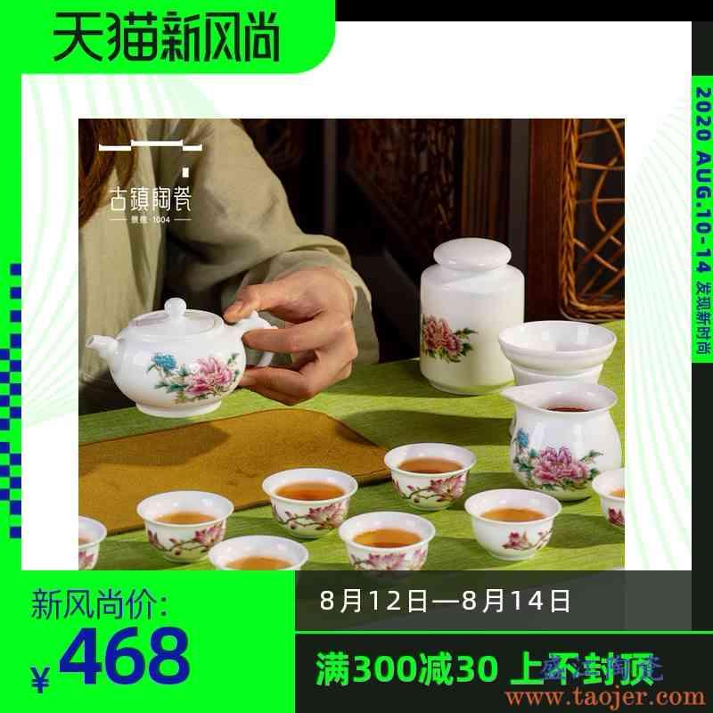 古镇陶瓷 景德镇陶瓷青花瓷功夫茶具套装茶壶盖碗茶杯茶道套装