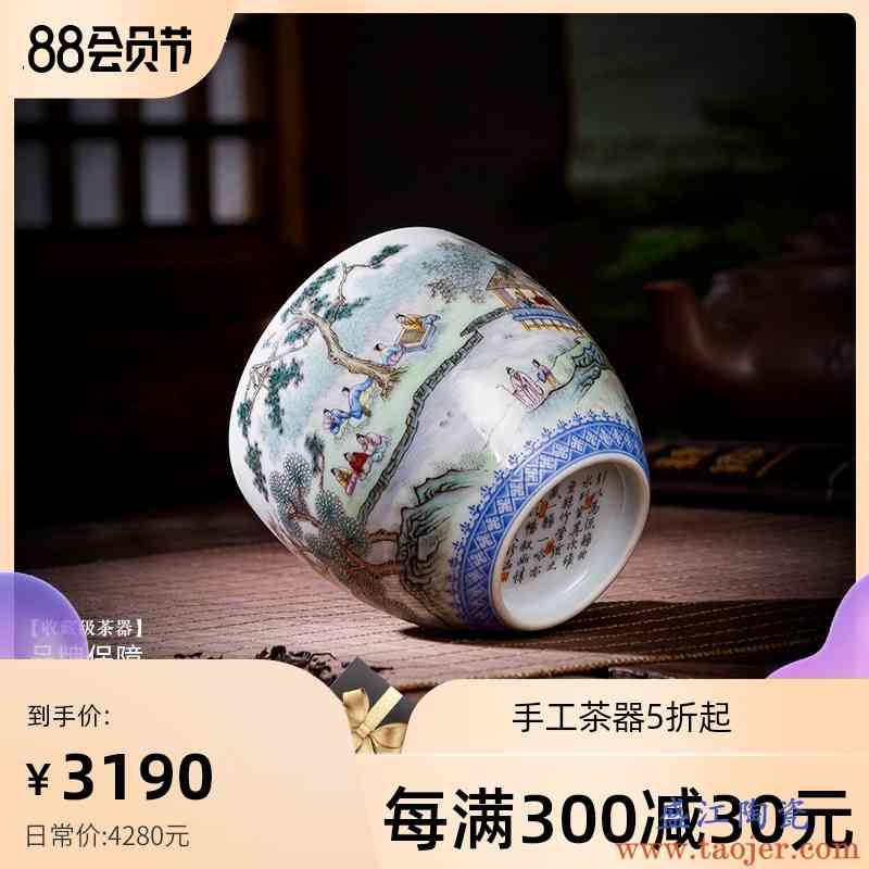 圣大陶瓷功夫茶主人杯手绘重工粉彩曲水流觞卧足杯景德镇手工茶具