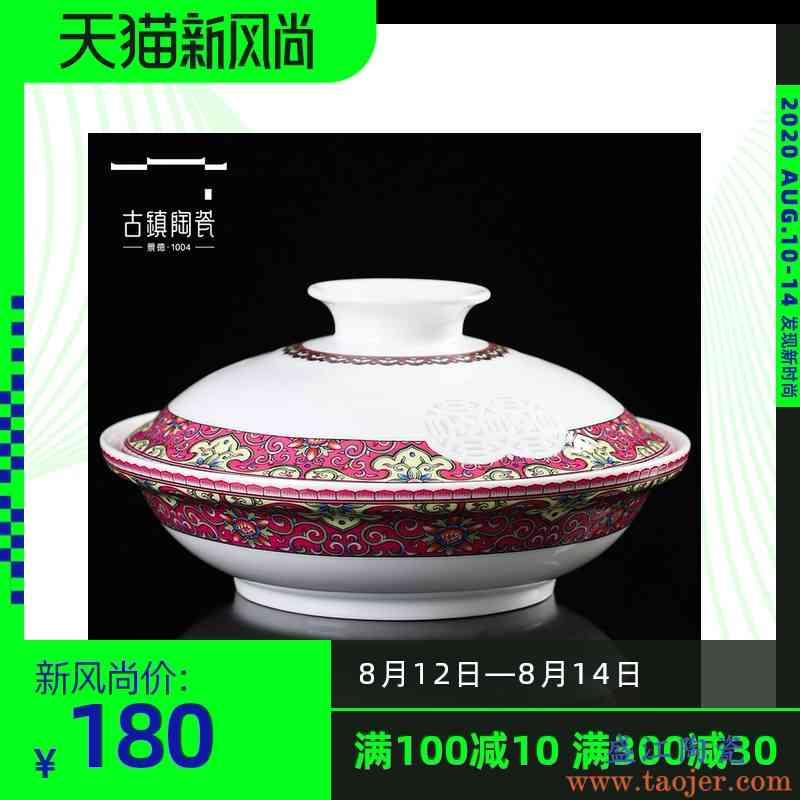 古镇陶瓷 景德镇陶瓷带盖碗汤碗深盘菜盘盘子盖碗合器餐具单个