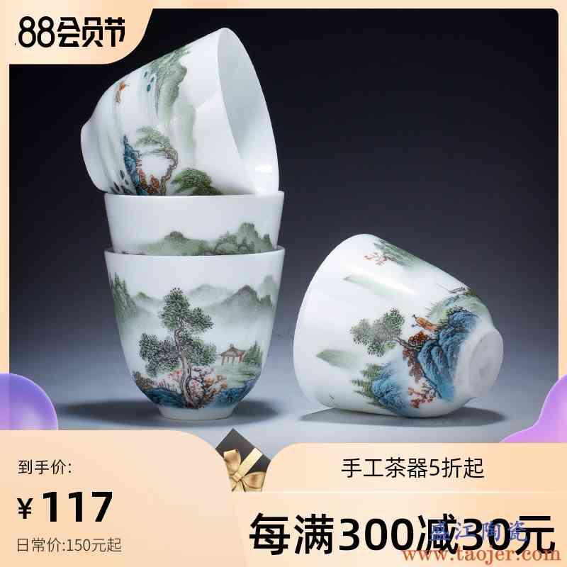 圣大陶瓷功夫茶杯手绘新彩山水四景-套杯主人杯品茗杯景德镇茶具