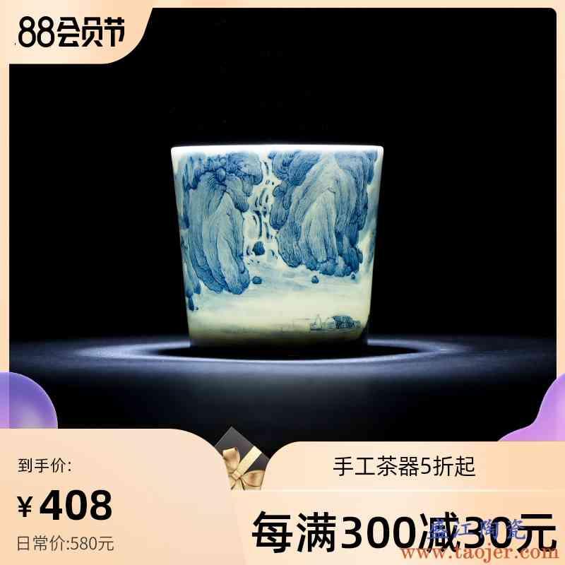 圣大陶瓷功夫茶杯主人杯手绘青花山水品茗杯景德镇全手工茶具单杯