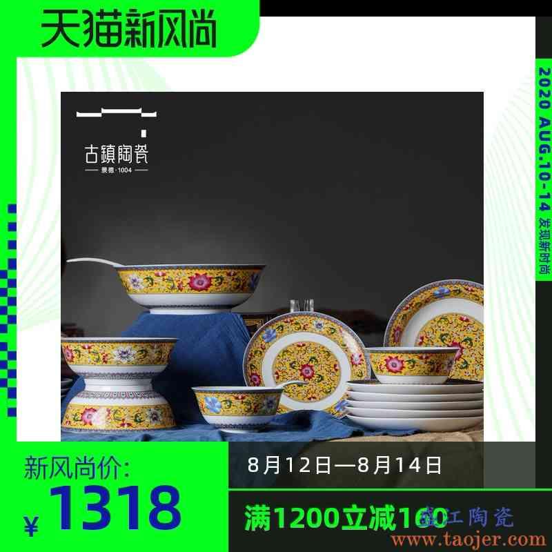 古镇陶瓷 碗单个 陶瓷简约创意个性碗家用吃饭景德镇陶瓷盘碗套装