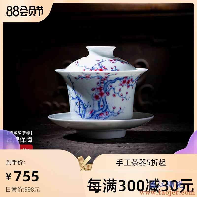 圣大陶瓷三才盖碗茶碗手绘青花斗粉彩腊梅岩茶盖碗景德镇手工茶具