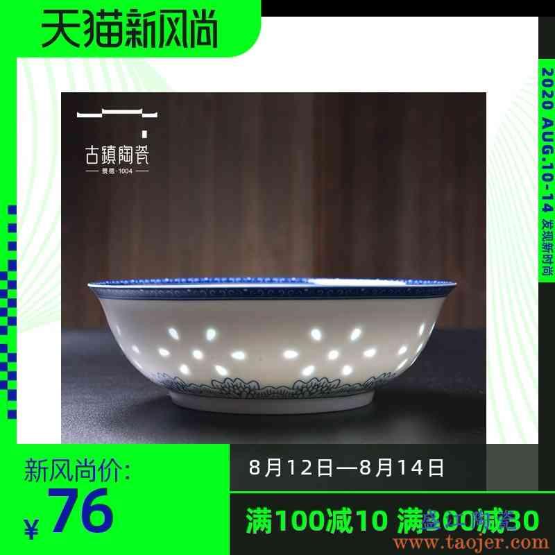古镇陶瓷 餐具中式汤碗散件玲珑面碗景德镇家用碗瓷器瓷碗单个