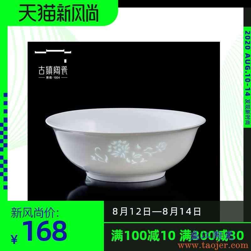 古镇陶瓷景德镇中式家用吃饭单个白瓷玲珑餐具陶瓷碗大号9寸汤碗