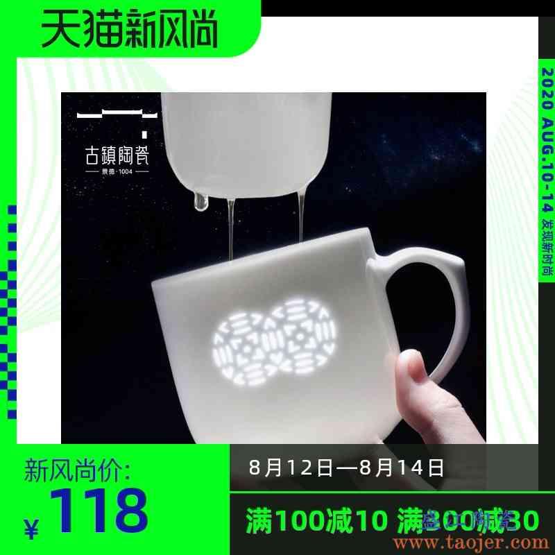 古镇陶瓷景德镇带盖过滤玲珑花茶杯子办公水杯家用白瓷茶水分离杯