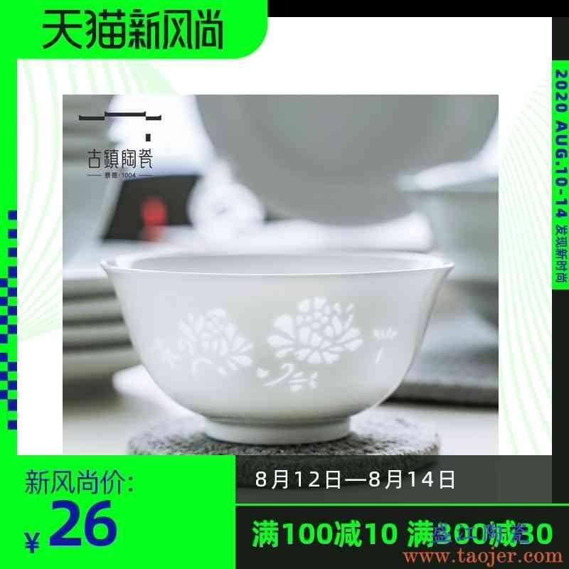 古镇陶瓷 景德镇玲珑白瓷陶瓷餐具白色碗盘碟勺碗碟套装 家用 碗