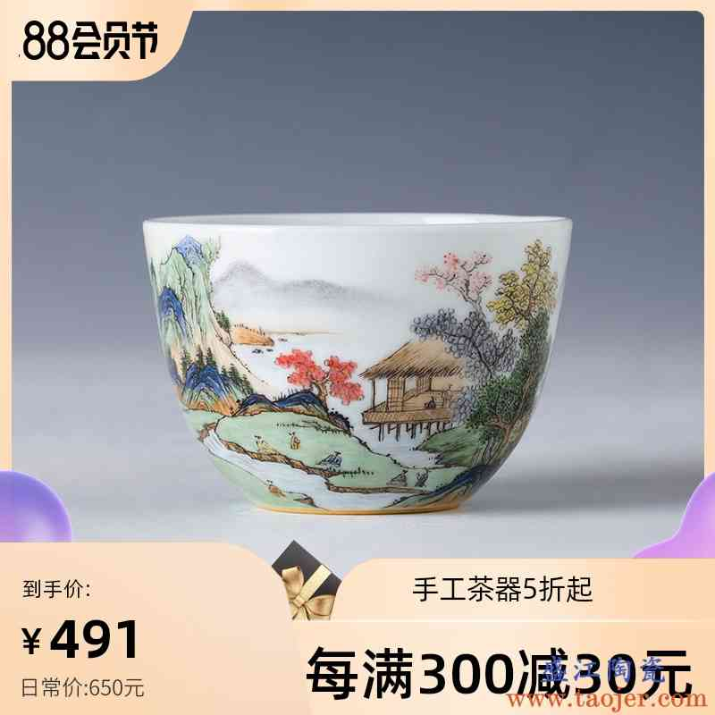 圣大陶瓷功夫茶杯主人杯纯手绘粉彩青山草堂卧足杯景德镇手工茶具