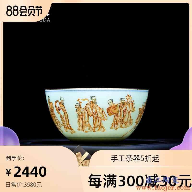 圣大陶瓷品茗茶碗仿古康熙矾红黑彩群仙会主人杯全手工景德镇茶具