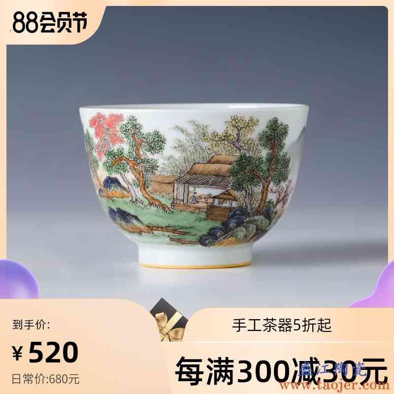 圣大陶瓷功夫茶杯品茗杯纯手绘粉彩松庐仙居主人杯景德镇手工茶具