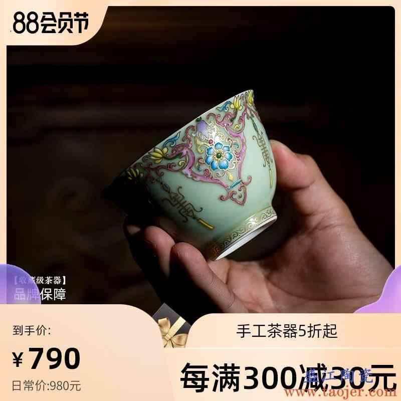 圣大陶瓷品茗茶杯手绘珐琅彩豆青釉垂幔纹主人杯全手工景德镇茶具