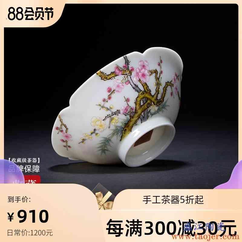 圣大陶瓷功夫茶杯手绘花卉粉彩梅花诗意海棠主人盏单杯景德镇茶具