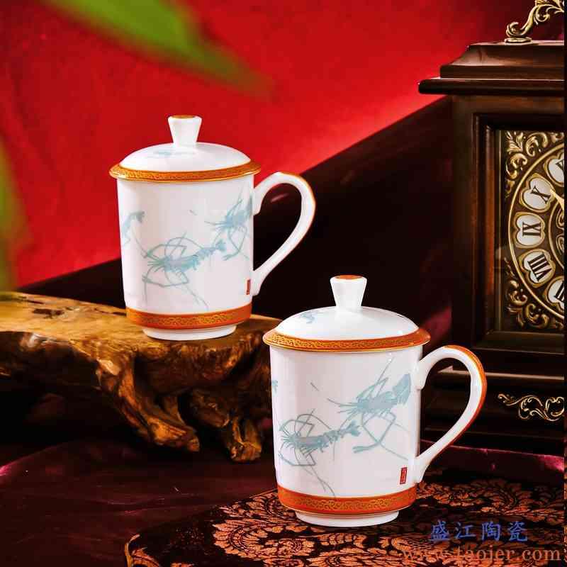 红鑫景德镇礼品办公带盖茶杯陶瓷大茶杯套装礼盒包装对杯