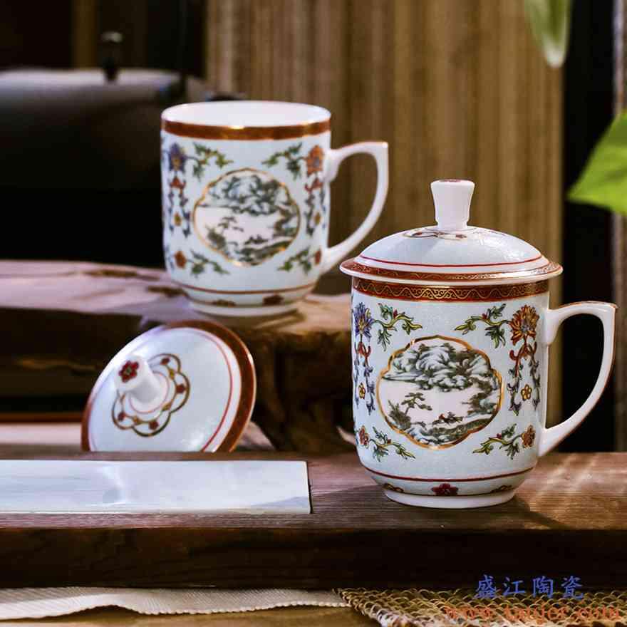 红鑫景德镇珐琅彩骨瓷办公对杯宫廷珍藏御用礼品瓷大杯粉彩瓷杯