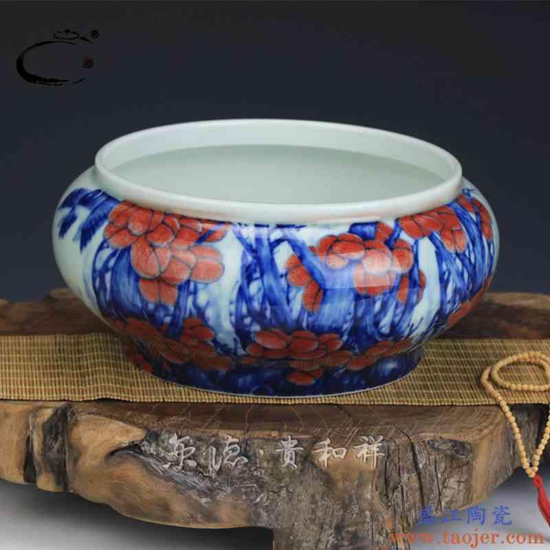 贵和祥京德珍藏手工陶瓷茶具景德镇功夫茶道零配茶洗釉中彩大水洗