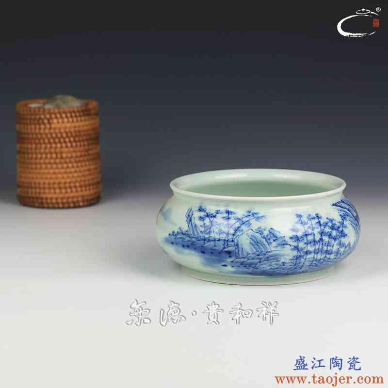京德贵和祥景德镇手工陶瓷 茶具配件 水洗杯洗 青花竹林山水茶洗