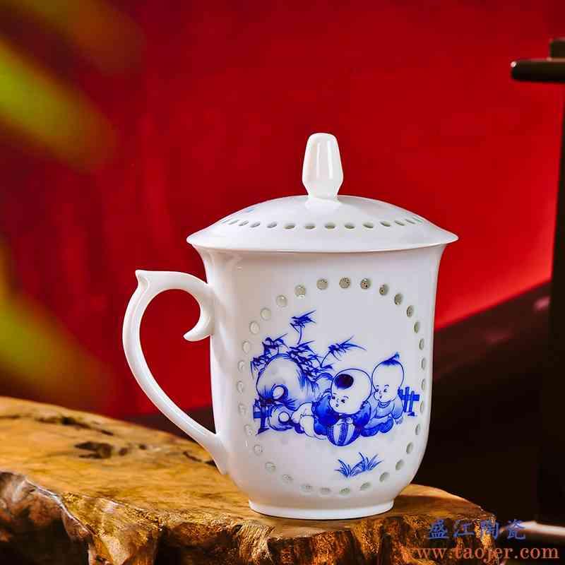 红鑫景德镇陶瓷环保茶杯 办公 礼品杯子 2件套 礼盒装对杯 婴戏