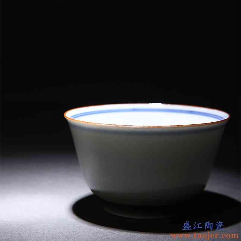 红鑫瓷 翠玉釉茶杯单杯 品茗杯蓝色杯功夫茶杯景德镇功夫茶具