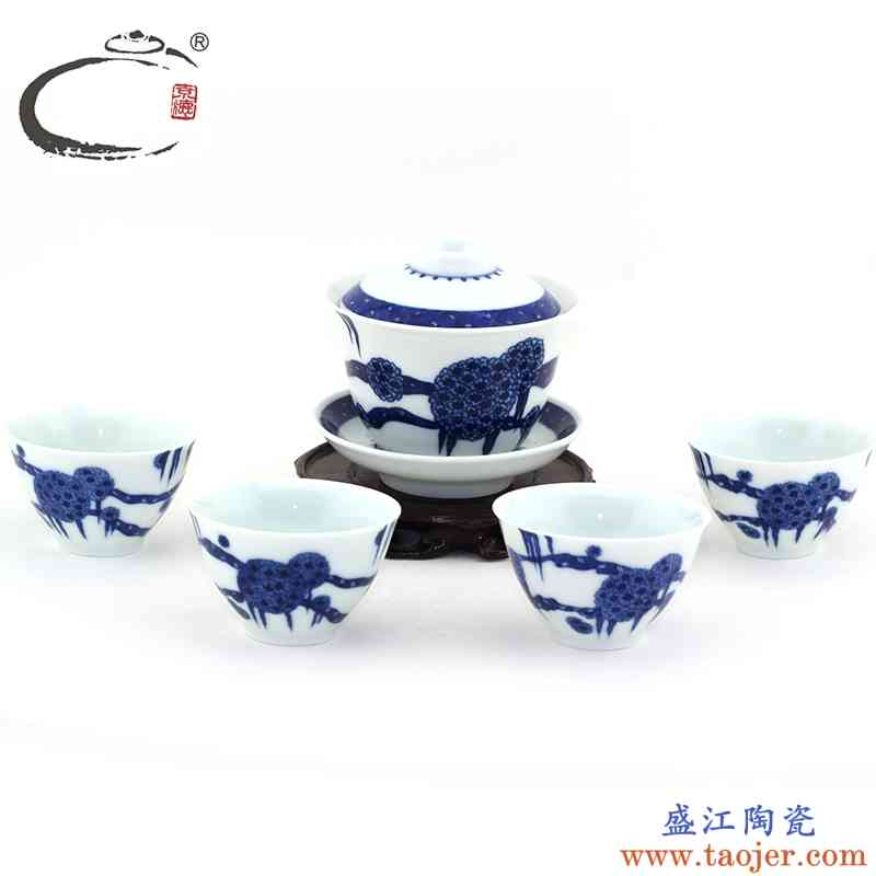 京德贵和祥全手工青花功夫茶具组陶瓷礼品包装套组套装盖碗茶杯组
