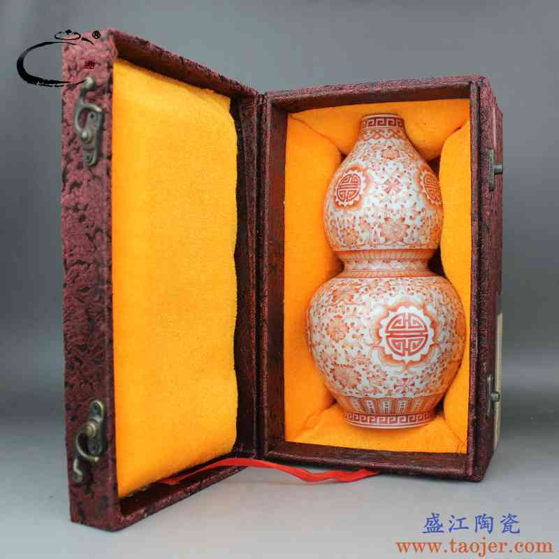 贵和祥矾红寿字葫芦瓶景德镇手绘陶瓷花插大花瓶家居办公饰品摆件