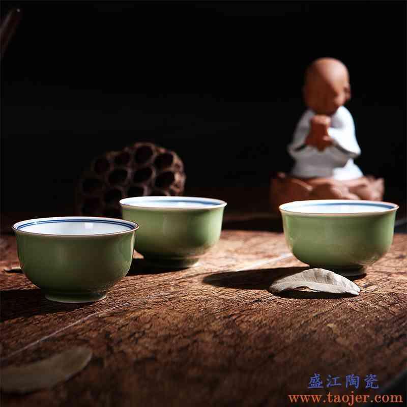 红鑫瓷 翠玉杯品茗杯 功夫茶杯景德镇功夫茶具 主人杯翠色个人杯