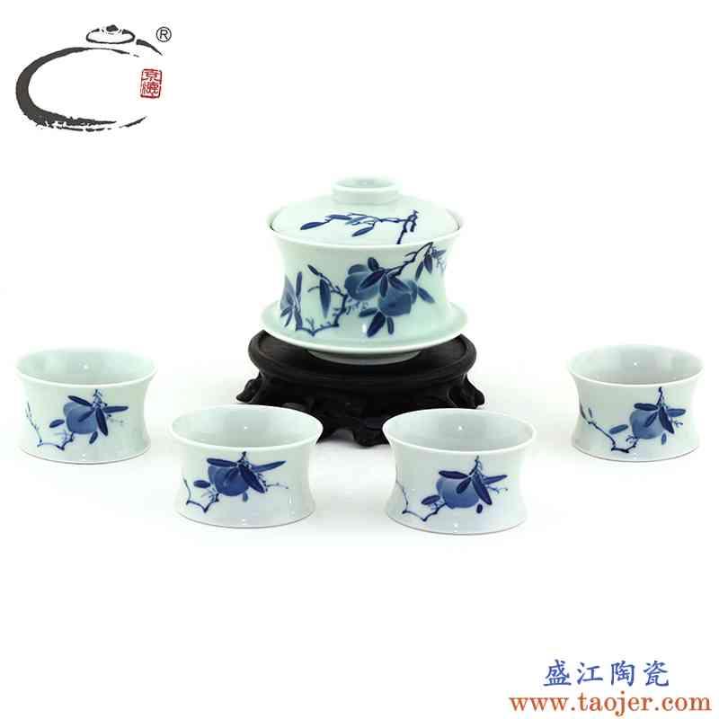 贵和祥京德珍藏青花瓷寿桃盖碗组景德镇手绘功夫茶具盖碗茶杯套组