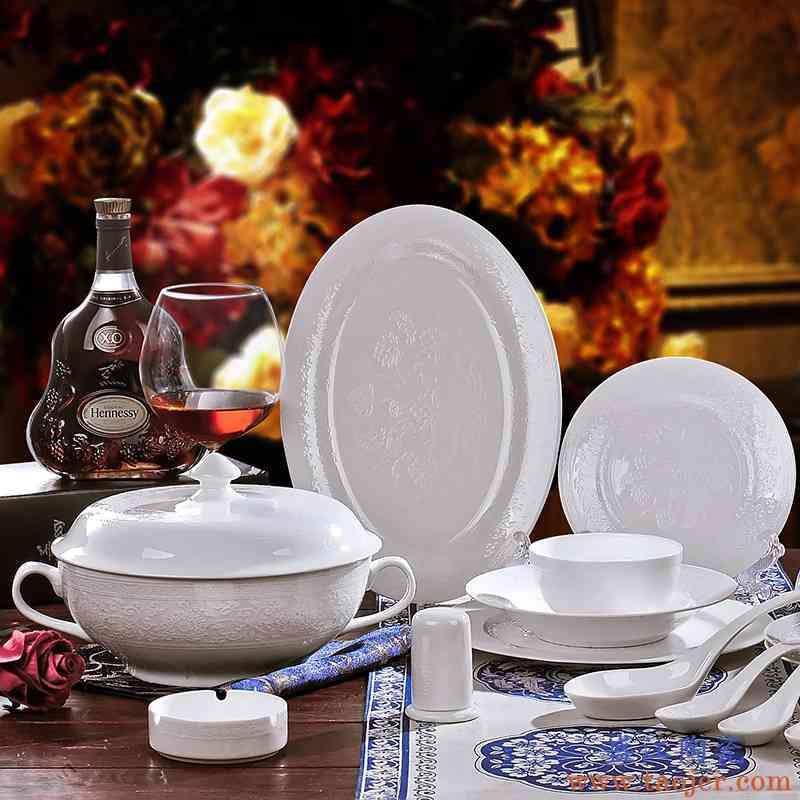 红鑫56头景德镇骨瓷餐具套装碗盘碟中式餐具瓷器陶瓷 碗 白浮雕