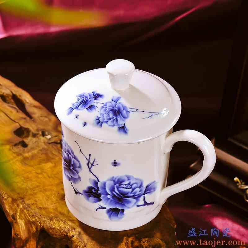 红鑫景德镇礼品骨瓷茶杯 带盖陶瓷大茶杯 套装办公室茶杯