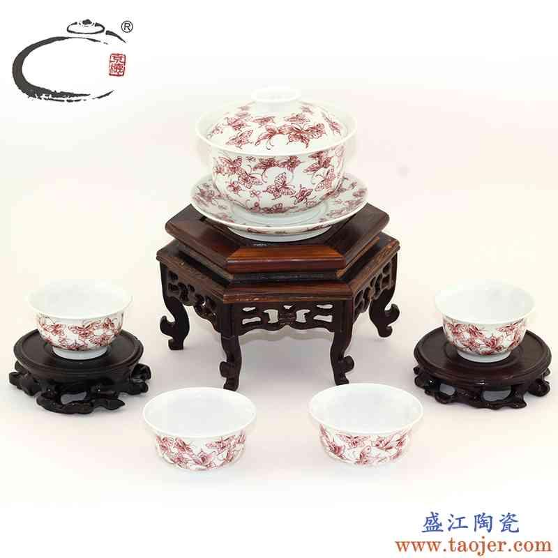贵和祥釉里红蝴蝶介碗组景德镇手工手绘陶瓷礼品功夫茶杯盖碗茶具