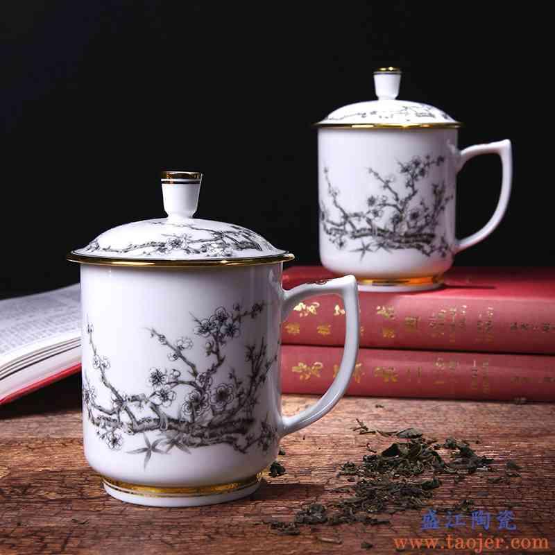 红鑫黄金彩绘景德镇陶瓷办公室带盖茶杯骨瓷茶具茶杯水杯会议茶杯