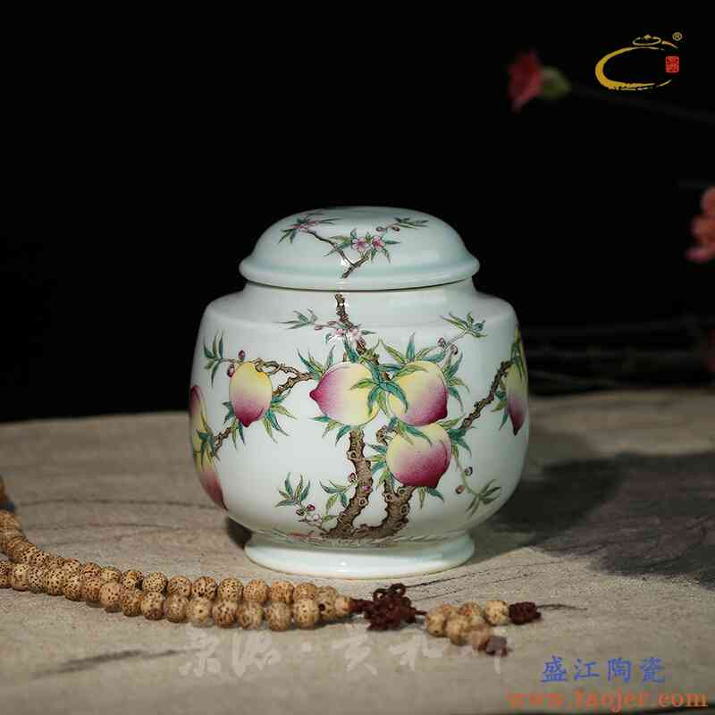 贵和祥粉彩寿桃茶罐景德镇陶瓷茶叶罐手绘陶瓷罐密封罐储物罐茶具