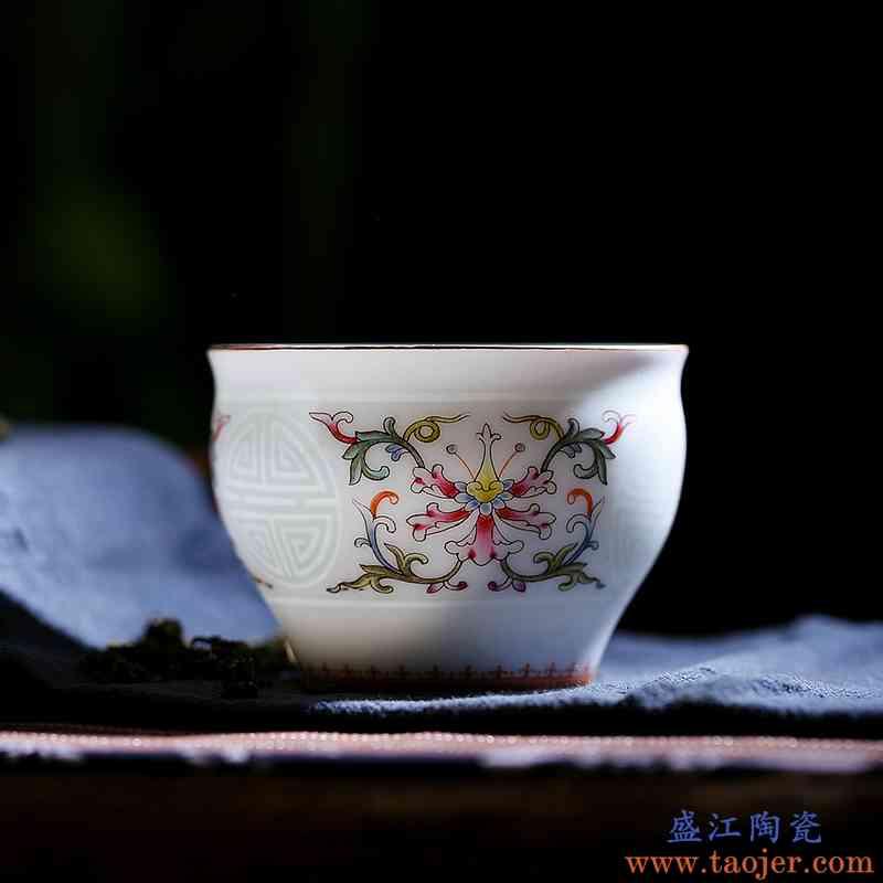 红鑫 功夫茶具茶杯品茗杯 景德镇陶瓷茶具青瓷粉彩小茶杯普洱杯