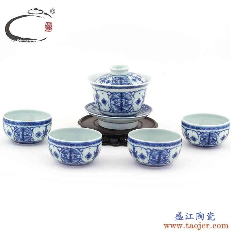 贵和祥京德珍藏青花团碟介碗组 景德镇手绘陶瓷功夫茶具套装送礼