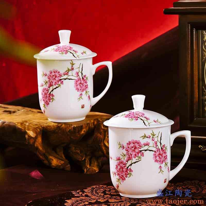 红鑫景德镇礼品办公室带盖陶瓷大茶杯子套装 对杯